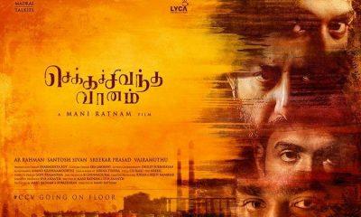 செக்கச் சிவந்த வானம், திரை விமர்சனம், செக்கச் சிவந்த விமர்சனம், விமர்சனம், Chekka Chivantha Vaanam, Movie, Review, Chekka Chivantha Vaanam Review in Tamil