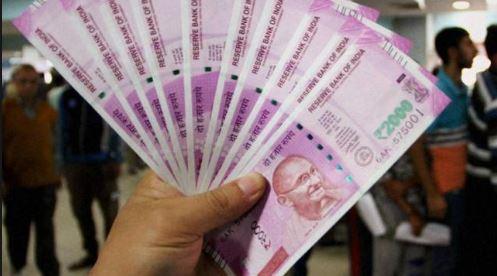 இந்திய ஊழியர்கள், வருவாய், மாதம், அறிக்கை, Indian Employees, Earnings, Rs 10000, Month, Report