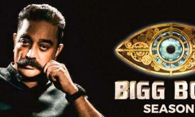 பிக்பாஸ் 2 இன்று, விஜய் டிவி பிக்பாஸ் 2, பிக்பாஸ் 2018, பிக்பாஸ், கமல் ஷாசன், Interest, People, Bigg Boss, Show, Reduced, Kamal, bigg boss tamil vote, bigg boss tamil 2, bigg boss tamil season 2, bigg boss kamal haasan