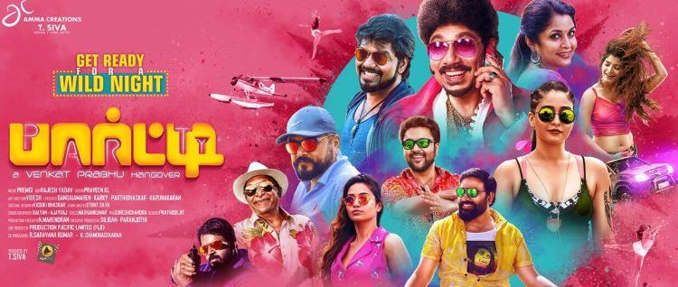 சன் நெட்வொர்க், பார்ட்டி, திரைப்படம், சாட்டிலைட் உரிமை, Sun Network, Bags, Party, Tamil Movie, Satellite Rights