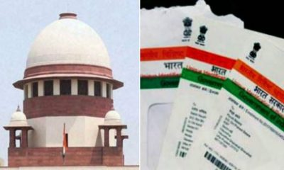 After Aadhaar Verdict In Supreme Court, Where Aadhaar is Mandatory And Not Required