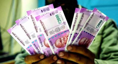 GPF interest rate hiked to 8% for Oct-Dec