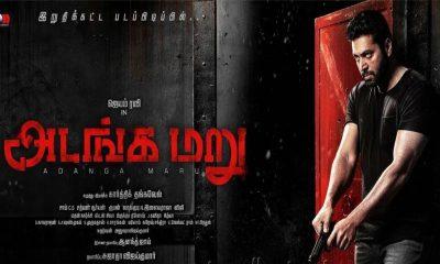 Jeyam Ravi's Adanga Maru To Release In 2018