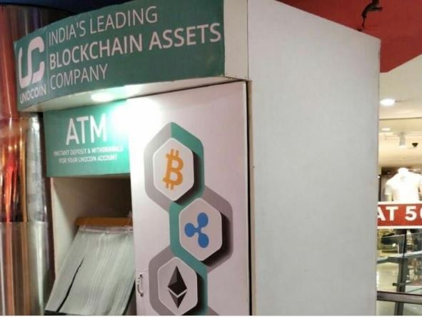 India's First Cryptocurrency ATM Service Launched in Bengaluru