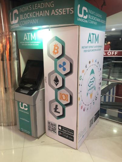India's First Cryptocurrency ATM To Launch In Bangalore On Monday