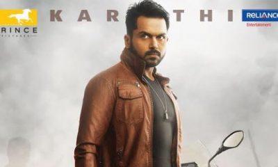 கார்த்தி, தேவ், முதல் பார்வை, ஃபர்ஸ்ட் லுக், Karthi, Dev, First Look