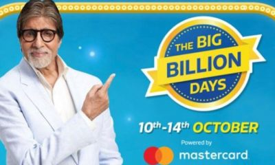 பிளிப்கார்ட், சலுகை, ஸ்மார்ட்போன், இன்சூரன்ஸ், பிக் பில்லியன் டே, பிளிப்கார்ட் ஆபர், பிளிப்கார்ட் பிக் பில்லியன் டே, flipkart big billion days 2018 date, Flipkart, Offer, Smartphone, Insurance Plans, Big Billion Day, flipkart big billion day offers, flipkart big billion day in tamil