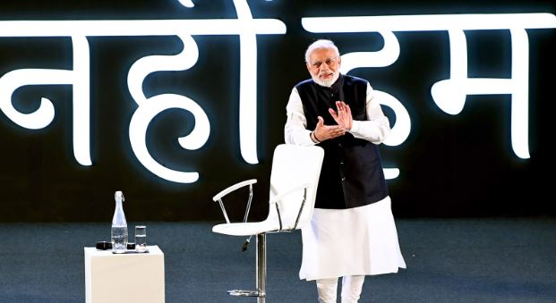 PM Modi Say's 1 GB Internet Data Price Is Lesser Than Cool Drinks Bottle In India