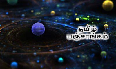 தமிழ் பஞ்சாங்கம், tamil panchangam, இன்றைய நல்ல நேரம், nalla neram today