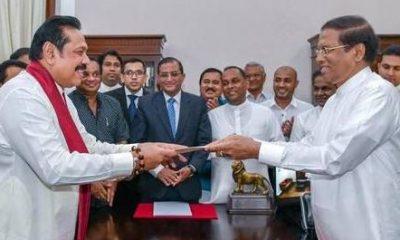 இலங்கை, திடீர் திருப்பம், பிரதமர், ராஜபக்சே, பதவி ஏற்பு, Mahinda Rajapaksa, New, PM, Sri Lanka