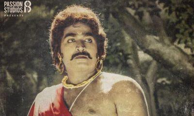 விஜய்சேதுபதி, சீதக்காதி, 2வது லுக், Vijaysethupathi, Seethkathi, Movie, 2nd Look, Released