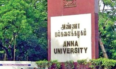 Anna University Exam'S Postponded Again Due To Gaja Cyclone Effect