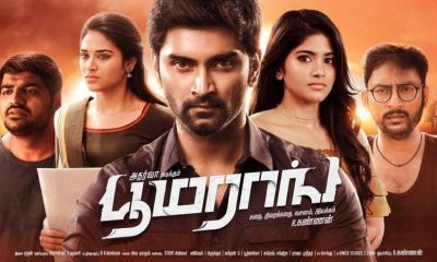 Atharvaa's Boomerang Movie To Hit Screen On 21st December