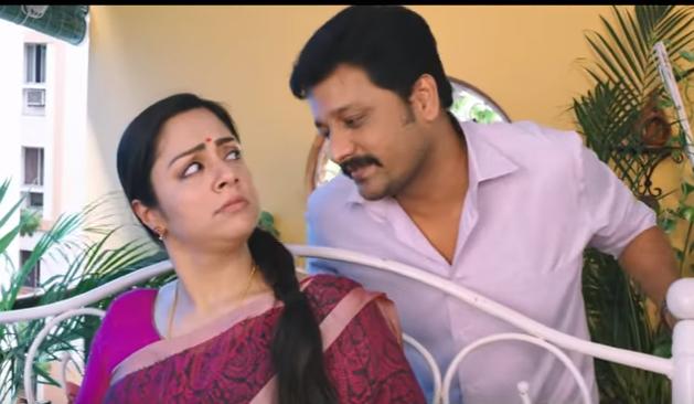 Kaatrin Mozhi Review In Tamil
