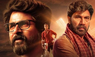 Kanaa Movie New Poster Released