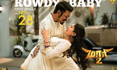 Maari2 First Single Rowdy Baby To Release On Nov 28th