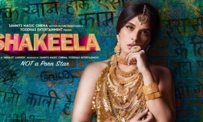 Shakeela First Look Poster Released