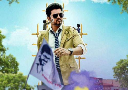 Palapisekam Not Required: Vijay To His Fans