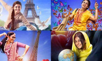 குயின், ரேமேக், பாரிஸ், டீசர், காஜல் அகர்வால், kajal Agarwal, Queen, Movie, Remake, Paris, Tamil, Teaser