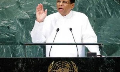 """Big Turmoil in Srilanka: Looking for """"Dignified Exit"""", Sirisena may not dissolve parliament"""