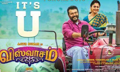 விஸ்வாசம், திரைப்படம், யு சான்றிதழ், Viswasam, Movie, Certified U