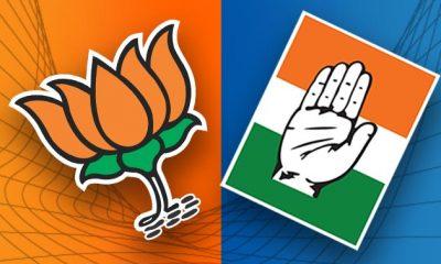 bjo and congress