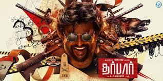 தர்பார் விமர்சனம்   Darbar Review in Tamil