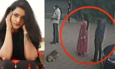 Chitra - CCTV Footage