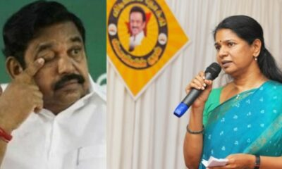 EPS and Kanimozhi